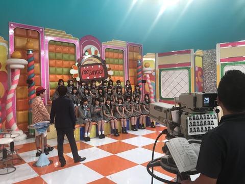 【AKB48】本日のAKBINGO収録参加メンバーがこちら