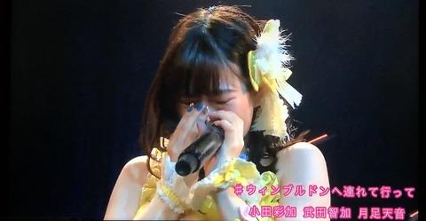 【悲報】HKT48の公演中に突然メンバーが号泣してしまう