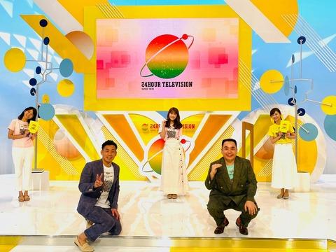 【朗報】24時間テレビでなぎちゃんがセンターwww【NMB48・渋谷凪咲】