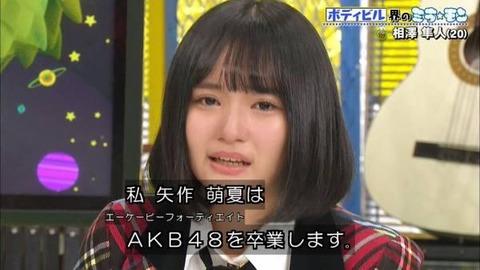 【AKB48】なぜAKSは矢作萌夏のシングルセンターをやめられなかったのか?