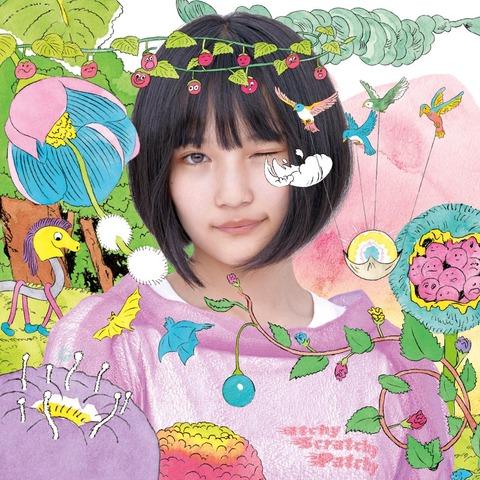 【悲報】AKB48「サステナブル」2日目売上は7,057枚の大爆死
