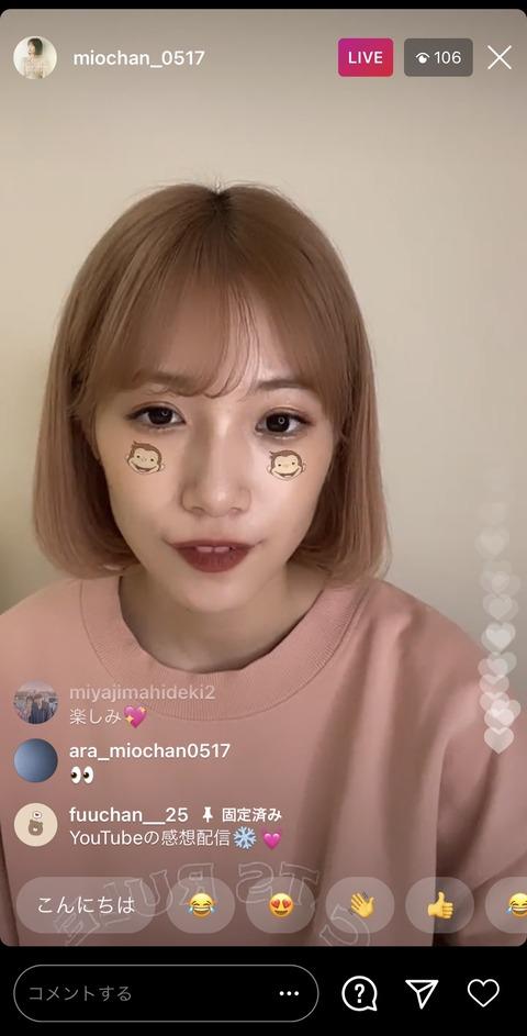 【元HKT48】どうしてこうなった朝長美桜