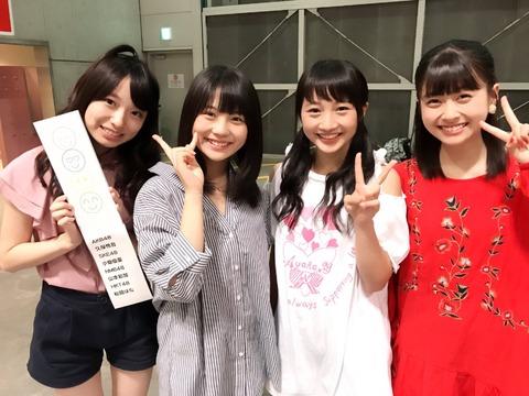 【AKB48じゃんけん大会】久保怜音、松岡はな、山本彩加、小畑優奈のチームニコニコにユニットデビューしてほしいよね?
