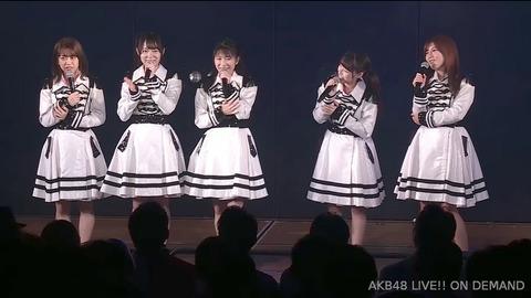 【AKB48】チームA公演で消費税増税のMCがまるごとカットされる【DMM】