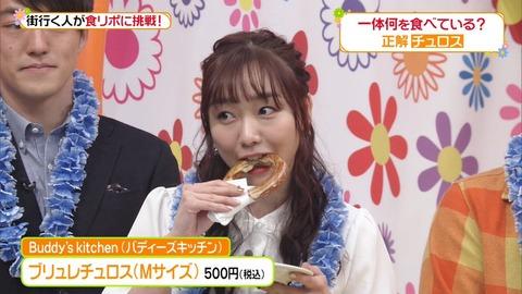 NGT48のせいで48Gのイメージが暴落してるのに須田亜香里がテレビに出続けてる理由が分からない