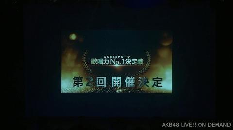 【朗報】謹慎中のNGT48にビッグイベントキタ━━━(゚∀゚)━━━!!