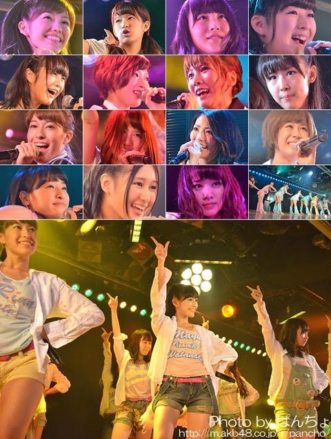【AKB48G】劇場公演で最前の経験ある人が集うスレ