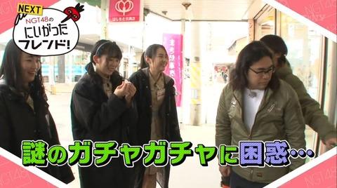 【NGT48】「にいがったフレンド」って、48G番組の中で1番の番組じゃないか?
