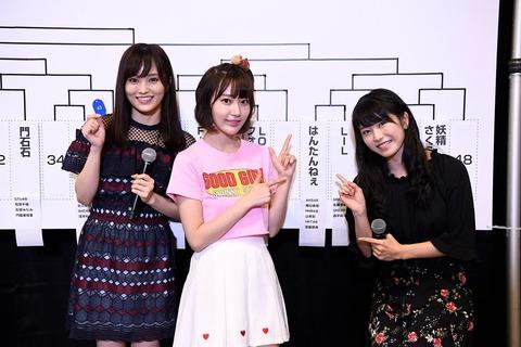 【AKB48じゃんけん大会】太田プロメンが全員本戦出場するけどこれってたまたまだよな?