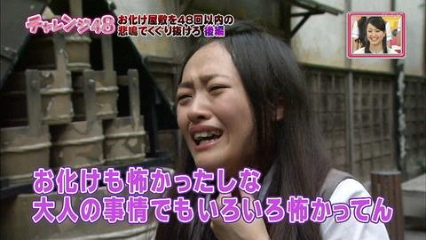 西野未姫と小谷里歩でお化け屋敷対決をやるべき
