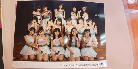 【AKB48】アイドル修業中公演のはずがただのスタメン固定、格差拡大公演になってる件