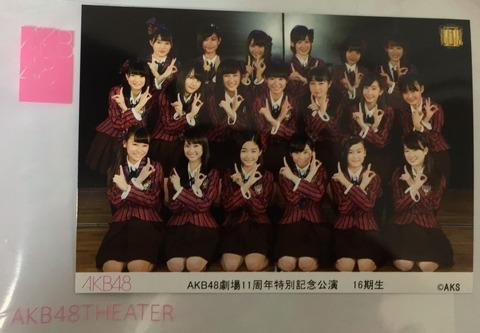 【AKB48】16期研究生の握手会どうだった?