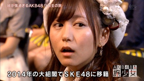 【AKB48G】移籍して成功したメンバーっている?