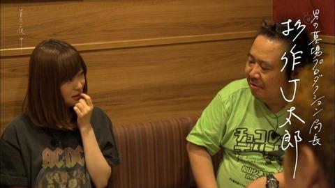 【HKT48】指原莉乃「私はハロプロがあるから生きてる今も移動中ハロプロのDVD見てる」【真夜中】