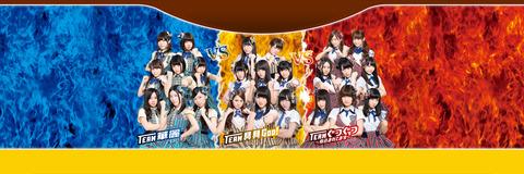 【悲報】SKE48とココイチキャンペーンまた来たwwwwww
