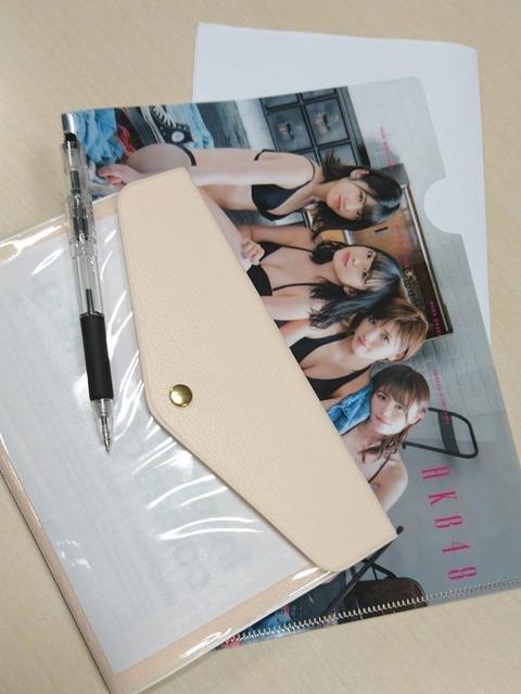 【AKB48】BOMB付録のクリアファイルが最高過ぎる!【ゆうなぁ・こみおん】