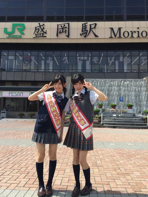 【朗報】AKB観光大使の福岡聖菜と谷口めぐがめんこい