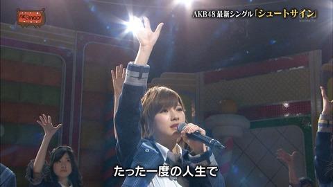 【AKBINGO】岡田奈々センターで「シュートサイン」を披露!岡田奈々ってセンター適性あるよね?