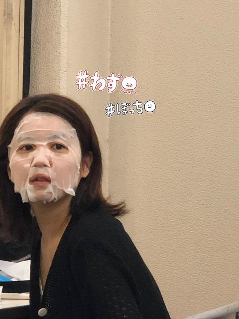 【SKE48】荒井優希「惣田紗莉渚は、わずか15分で『完璧アイドル』に変身できる」←完璧とは