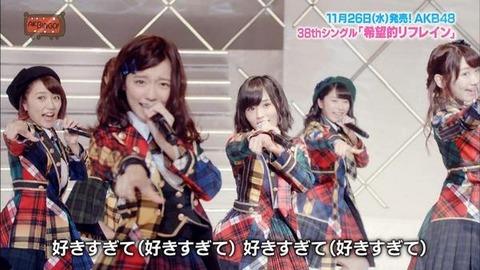 【AKB48】「希望的リフレイン」に秋元康の必死さを感じる