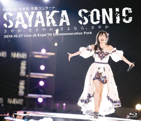 【悲劇】NMB48の最新DVD売上1万枚超、SKE48の最新DVD売上わずか1800枚・・・