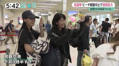 【AKB48】小嶋真子「沖縄の太陽が出ないのなら自分が太陽になればいい話だ」