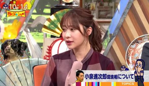 【ワイドナショー】指原莉乃さんが小泉進次郎大臣に苦言「ちゃんとした具体策を…」