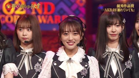 【AKB48】向井地美音って顔だけは最強だよな