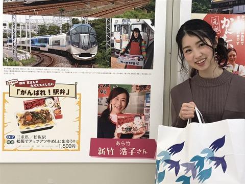 【祝】AKB48岩立沙穂さん、駅弁大会を取材する