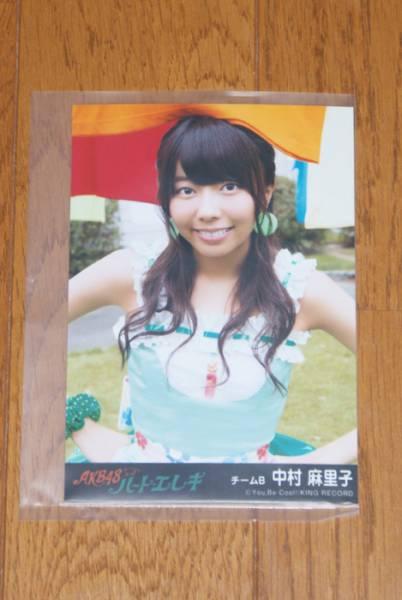 【悲報】また中村麻里子の生写真が1円で売られる【ヤフオク】