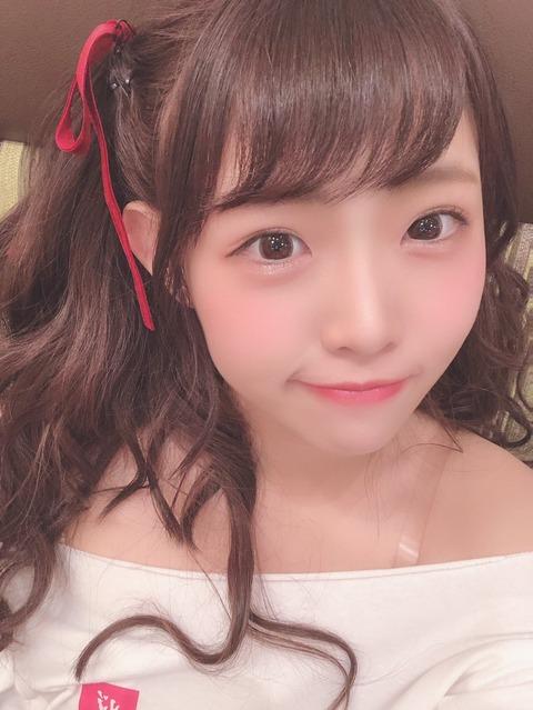 【元NMB48】植村梓、元ホストの彼氏の店で楽しそうに飲酒www
