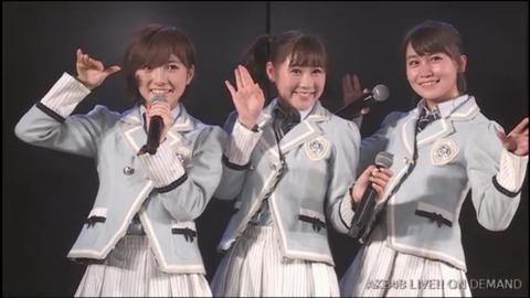 【AKB48】14期生(三銃士)公演が神公演だったわけだが【岡田奈々・小嶋真子・西野未姫】
