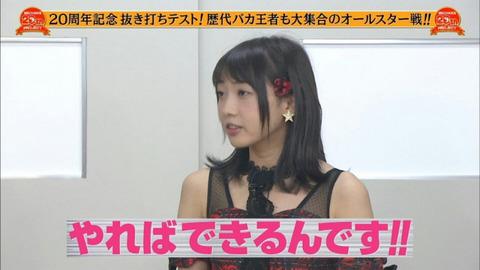 【AKB48G】頭がいい木﨑ゆりあ