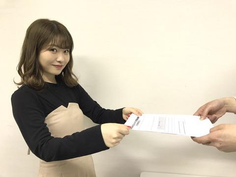 【AKB48】中西智代梨「選抜総選挙。もちろん出るよ。もうそろそろスピーチさして!お願い!」