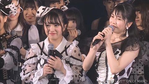 【AKB48】横山由依がいることで現総監督である向井地の立場がない