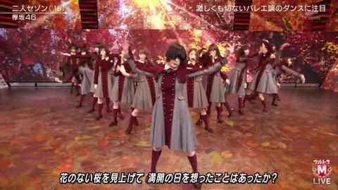 【欅坂46】2人セゾンの平手のソロダンスを見たんだけど、前より踊れなくなってね?