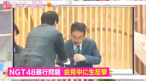 【AKB48G】三大スキャンダルといえば峯岸みなみ坊主事件、木下春奈不倫略奪愛事件平嶋、米沢解雇事件となに?