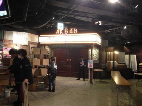 【AKB48G】劇場公演のロビ観って虚しくならないの?
