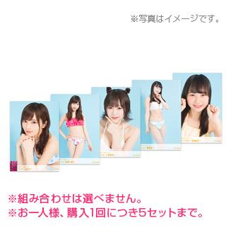 【NMB48】運営「各チームの代表は、N:山本彩、M:白間美瑠、BⅡ:太田夢莉」