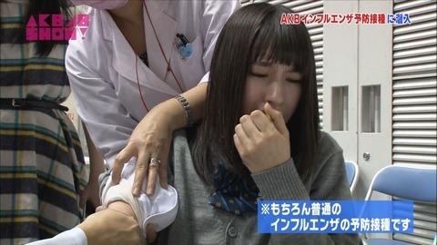 【定期】北澤早紀「予防接種の注射を嫌がるメンバーが沢山いてスタッフが困ってた」