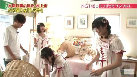 【NGT48】この菅原りこちゃんって乳首見えてね?