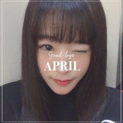【悲報】はるごんこと仲川遥香さんのお姉さんが28歳という若さで亡くなられたらしい