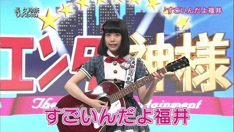 【AKB48】鳥久玲奈にありがちなこと【長久玲奈】