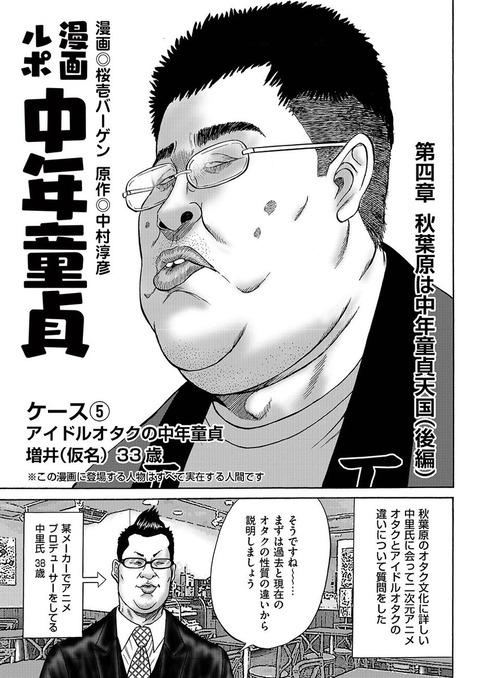 【童貞スレ】最近みーおんのバストトップの位置がさらに下がってるように見えるけど垂れ乳が進行してるのかな?【AKB48・向井地美音】