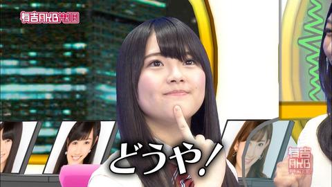【SKE48】木本花音のアゴを触ったら何が起こるんですか?