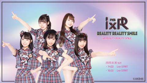 【AKB48】DMM→1ヶ月分の劇場公演2時間が1ヶ月見放題で3122円、mahocast→1回分のIxR公演1時間が2週間見放題で4635円