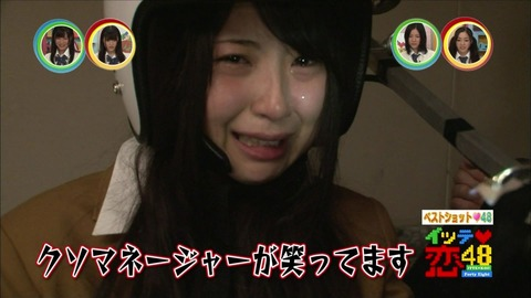 【AKB48】運営の仕事が酷すぎて茂木ちゃん他多数メンバーから不満や批判が続出