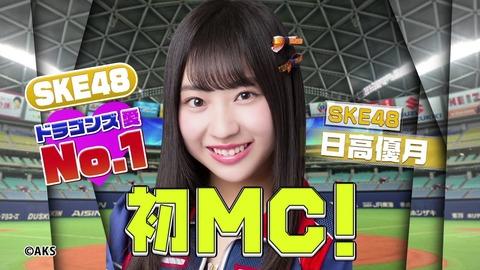 【朗報】SKE48またまた新番組開始「ぶらぶら!D級ウォーカー」