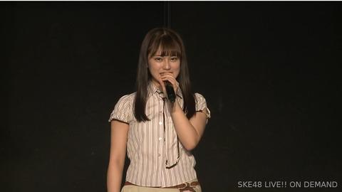 【SKE48】竹内彩姫、卒業発表