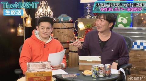 【悲報】スピードワゴン小沢が仕事をドタキャンしたおぎゆかの対応を猛烈批判【NGT48・荻野由佳】